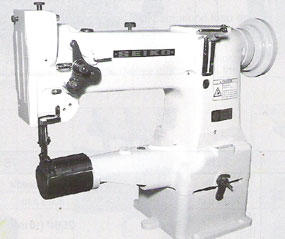 Seiko CW-8BV
