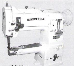 Seiko LSC-8B-1